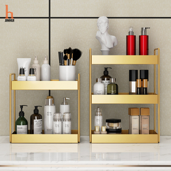 New Metal Countertop Storage Shelf From H Jinhui