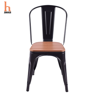 H jinhui Metal outdoor chair with wood plastic Seat