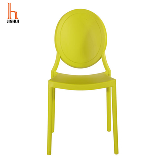 H Jinhui Plastic Stackable Chairs Queen Chair