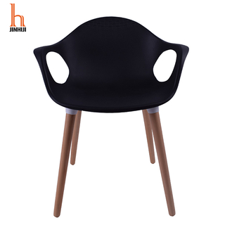 H Jinhui Italian Design Wood Plastic Armrest Living Room Chair
