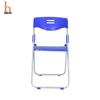 H Jinhui Comfortable Staff Conference Folding Plastic Office Training Room Chair