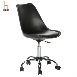 H Jinhui Adjustable Computer Tulip Plastic Swivel Chair